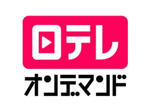 日テレ_TOP