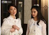 テレ朝動画「Wの悲劇 #3」