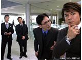 カンテレドーガ「スワンの馬鹿!〜こづかい3万円の恋〜 #2」