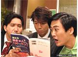 カンテレドーガ「スワンの馬鹿!〜こづかい3万円の恋〜 #3」