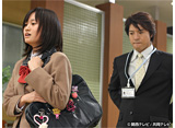 カンテレドーガ「スワンの馬鹿!〜こづかい3万円の恋〜 #5」