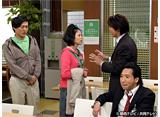 カンテレドーガ「スワンの馬鹿!〜こづかい3万円の恋〜 #6」