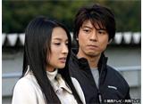 カンテレドーガ「スワンの馬鹿!〜こづかい3万円の恋〜 #8」