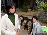 カンテレドーガ「スワンの馬鹿!〜こづかい3万円の恋〜 #10」