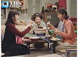 TBSオンデマンド「カミさんの悪口2 #3」