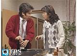 TBSオンデマンド「カミさんの悪口2 #7」