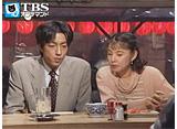 TBSオンデマンド「カミさんの悪口2 #8」