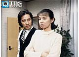 TBSオンデマンド「カミさんの悪口2」 30daysパック