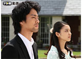 テレ朝動画「Wの悲劇 #8」