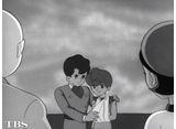 TBSオンデマンド「未来から来た少年 スーパージェッター #32 二人の亡命者」