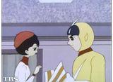 TBSオンデマンド「未来から来た少年 スーパージェッター(リマスター版) #15 影を呼ぶ男」