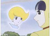 TBSオンデマンド「未来から来た少年 スーパージェッター(リマスター版) #31 黄金の遺跡」