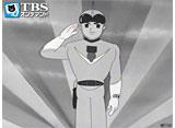 TBSオンデマンド「未来から来た少年 スーパージェッター(リマスター版) #2〜#26」 30daysパック