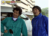 水曜どうでしょう 原付日本列島制覇 #5
