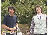 水曜どうでしょう 原付日本列島制覇 #8