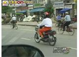 水曜どうでしょうClassic ベトナム縦断1800キロ #2