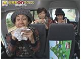 おにぎりあたためますか 映画『しあわせのパン』公開記念の旅 #2