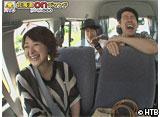 おにぎりあたためますか 全国制覇2周目の旅・熊本編