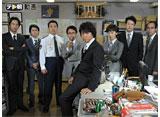 テレ朝動画「遺留捜査(2012) #1」