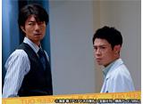 関西テレビ おんでま「チーム・バチスタ3 アリアドネの弾丸 #5」