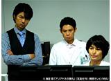 関西テレビ おんでま「チーム・バチスタ3 アリアドネの弾丸 #9」