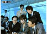 テレ朝動画「遺留捜査(2012) #8」