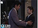 TBSオンデマンド「愛はどうだ #2」