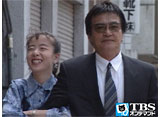 TBSオンデマンド「愛はどうだ #7」