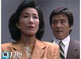 TBSオンデマンド「愛はどうだ #9」
