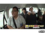 全国制覇2周目の旅・新潟編