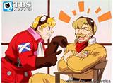 TBSオンデマンド「パワーストーン #22」