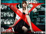 ドクターX 〜外科医・大門未知子〜(2012)