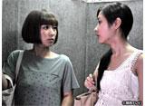 関西テレビ おんでま「呪報2405 ワタシが死ぬ理由 #9」