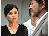 関西テレビ おんでま「呪報2405 ワタシが死ぬ理由 #12」