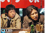 TBSオンデマンド「夫婦。 #7」
