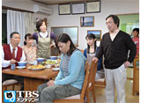 TBSオンデマンド「夫婦道II #2」