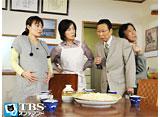 TBSオンデマンド「夫婦道II #3」