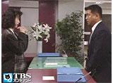 TBSオンデマンド「徹底的に愛は… #5」