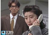 TBSオンデマンド「徹底的に愛は… #7」