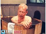 TBSオンデマンド「うちのホンカンシリーズ2『ホンカンがんばる』」