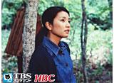 TBSオンデマンド「うちのホンカンシリーズ3『嘆きのホンカン』」