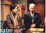 TBSオンデマンド「うちのホンカンシリーズ5『ホンカン雪の陣』」