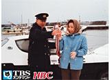 TBSオンデマンド「うちのホンカンシリーズ6『ホンカン仰天す』」