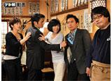 テレ朝動画「同窓会〜ラブ・アゲイン症候群 #4」