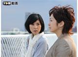 テレ朝動画「同窓会〜ラブ・アゲイン症候群 #6」