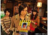 関西テレビ おんでま「HUNTER〜その女たち、賞金稼ぎ〜 #1」