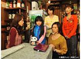 カンテレドーガ「HUNTER〜その女たち、賞金稼ぎ〜 #9」