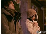 福岡恋愛白書7 ふたつのLove Story 第二話