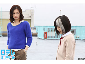 日テレオンデマンド「悪夢ちゃん #7」