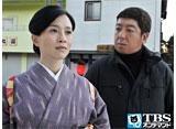 TBSオンデマンド「イロドリヒムラ #7」